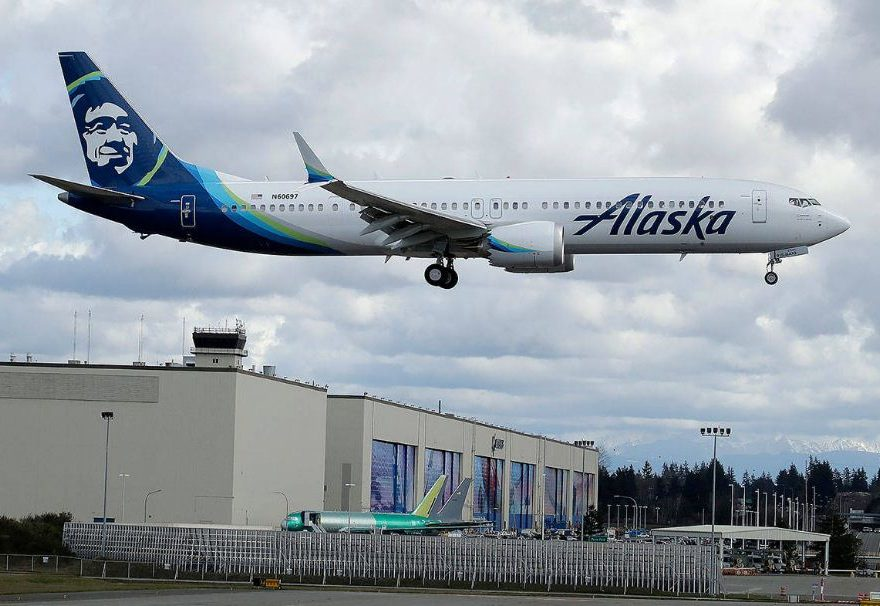 Alaska Airlines Guest Satisfaction Survey
