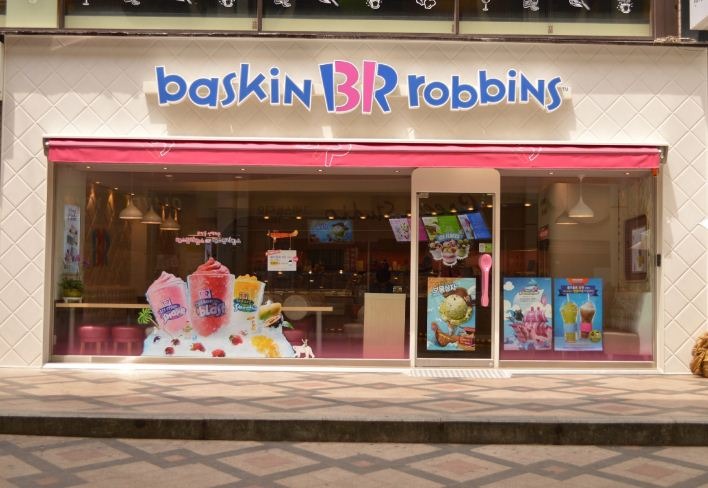 Baskin-Robbins Feedback Survey
